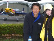Yoshihide MUROYA