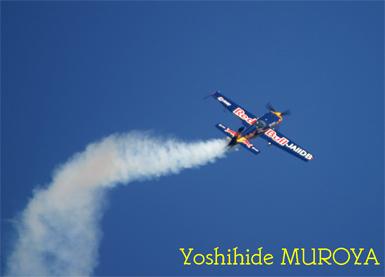 Yoshihide-MUROYA081101-1