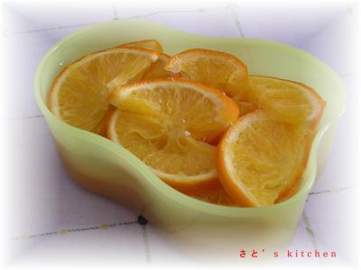 オレンジの砂糖煮