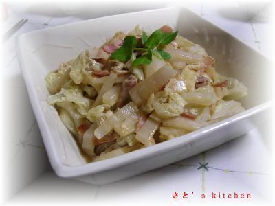 白菜とおあげさんの炒め物