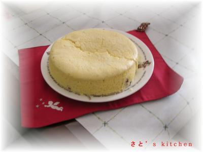 クランベリー入りスフレチーズケーキ