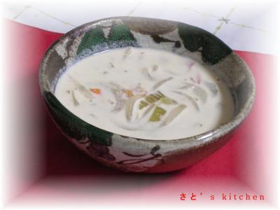 朝から優しいスープ