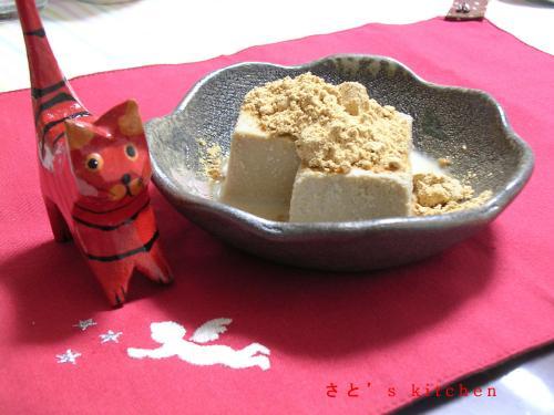 高野豆腐のミルク煮@てんきちかあちゃんレシピ