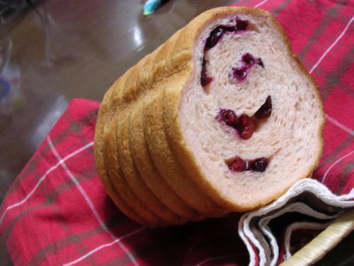 ブルーベリーとクリームチーズのラウンドパン@まあしいちゃん