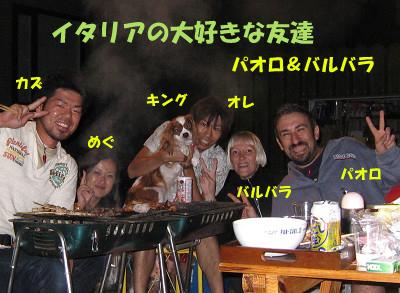 IMG_01940009のコピー