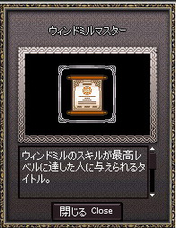 fc2101601.jpg