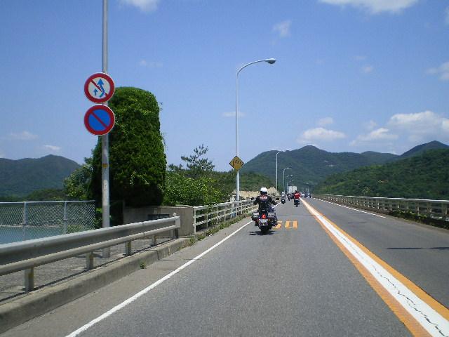 IMGP3254.jpg