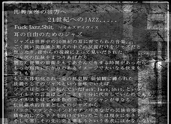 jazz2.jpeg