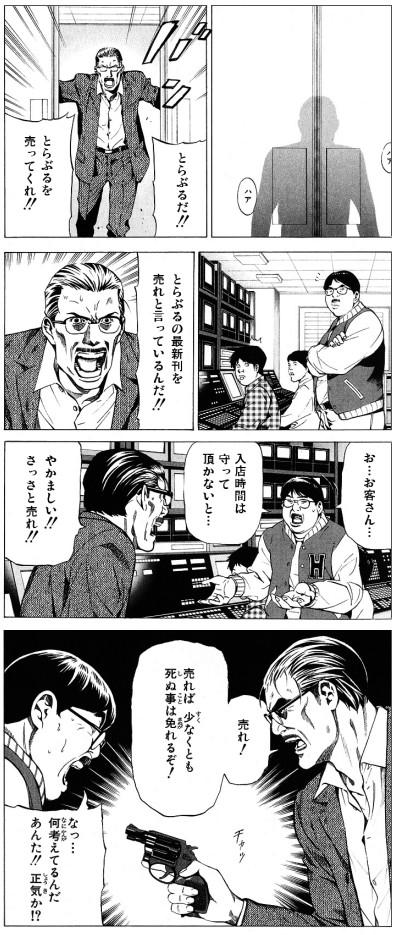 to_080502_006.jpg