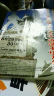 200908300930001.jpg