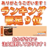 ranking_20090528170006.jpg