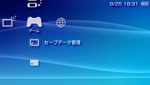 PSP画面