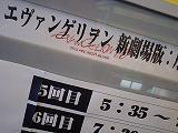 CA340025.jpg