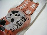 KIKYO-NAME.jpg