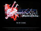 Saga-song.jpg
