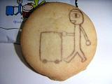 centrair-print-cookie.jpg