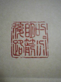 20051126214812