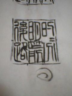 200511262148122