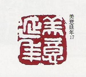 20060921132332.jpg