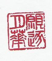 20060921133354.jpg