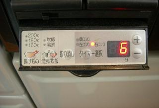 DSCN2153.jpg