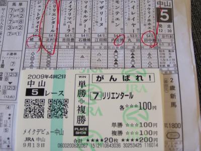 100_0113_convert_20090913202612.jpg