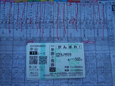 100_0180_convert_20091004202004.jpg