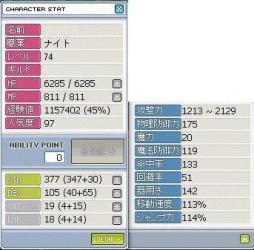 WS000001_20081215092134.jpg
