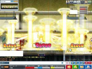 WS000014_20080920021849.jpg