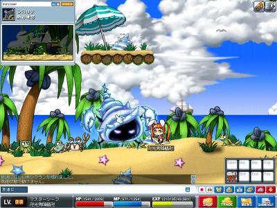 Maple0001_convert_20090327210829.jpg