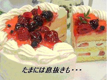 blogdeguchi2.jpg