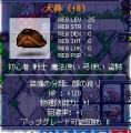 20071101171531.jpg