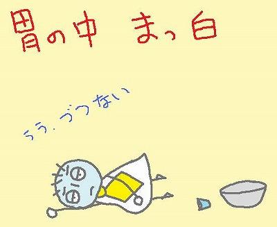 s-090831upu.jpg