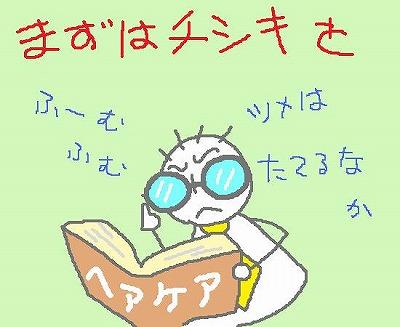 s-090903dokusyo.jpg