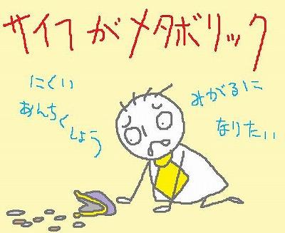 s-090909kozeni.jpg