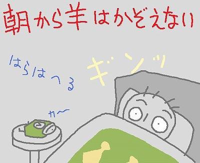 s-090910fumin.jpg