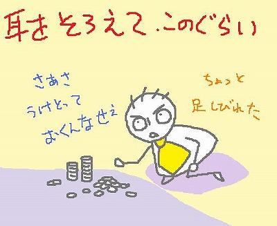 s-090915bakuti.jpg