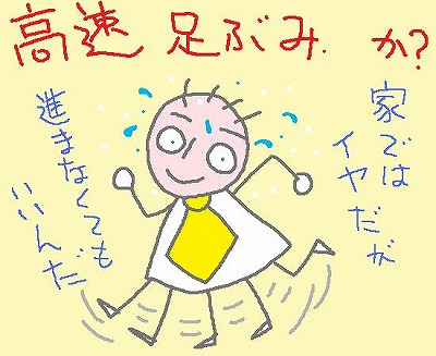 s-090916asibumi.jpg