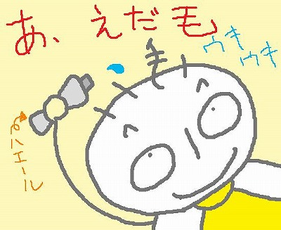 s-090919hae-ru.jpg