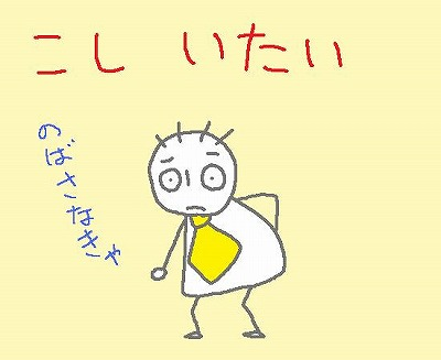 s-090925a-kosi.jpg