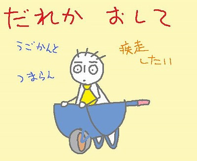 s-090928nekoguruma.jpg