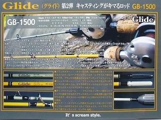 s-P1050138.jpg
