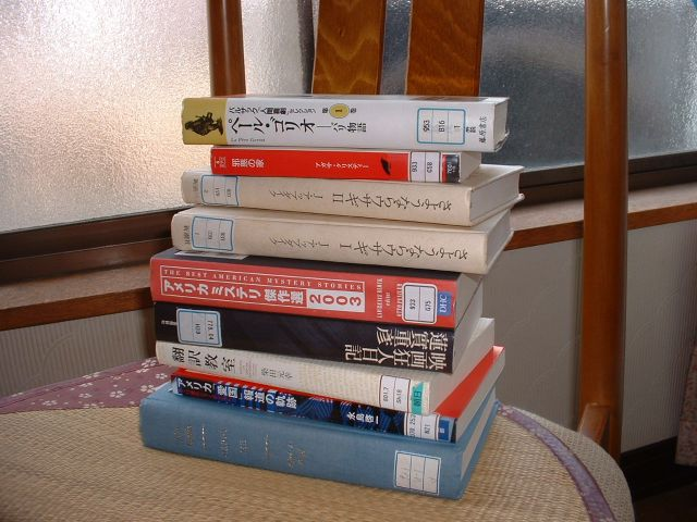 060624_01_book.jpg