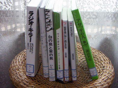 080420_book.jpg