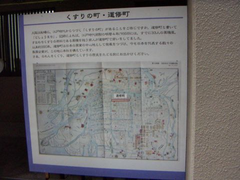 080616_sanpo_3.jpg