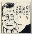 daijyoubuakane