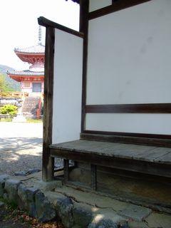 daikakuji2.jpg