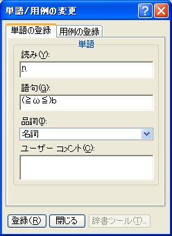 WS000002_20090830141110.jpg