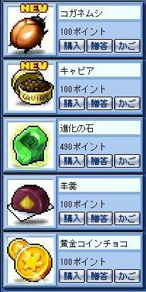 syouhi1.jpg