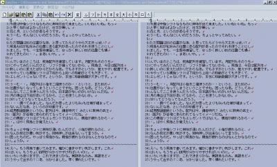 20051011011616.jpg